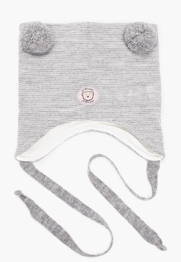 Шапка детская Prikinder цвет серый