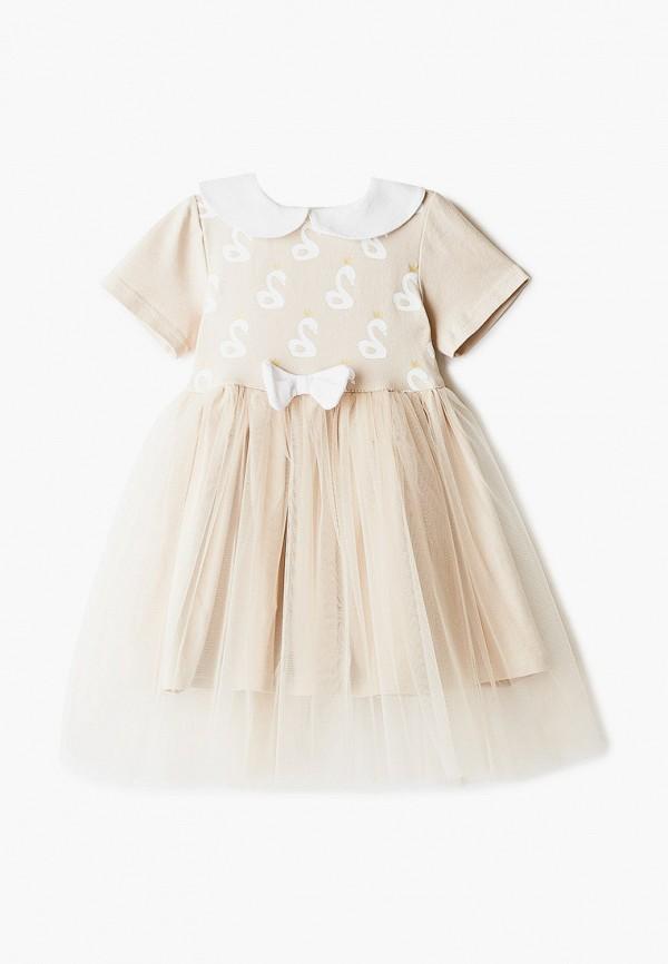 Платья для девочки Trendyco Kids цвет бежевый