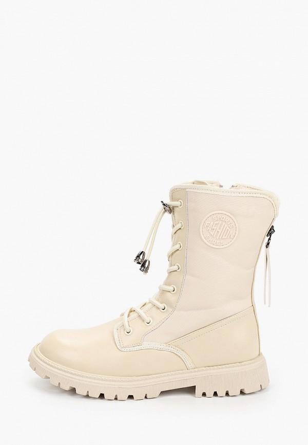 Ботинки для девочки Капитошка цвет бежевый
