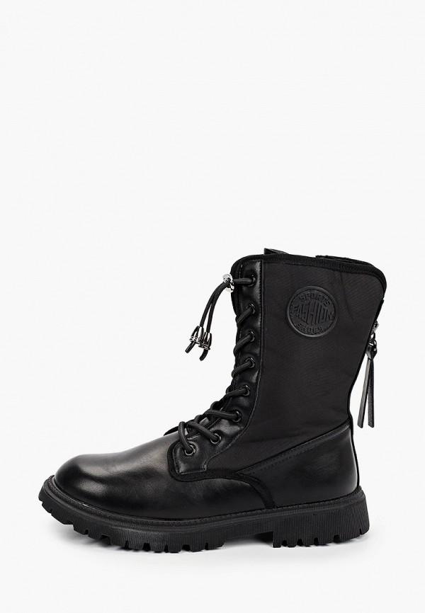 Ботинки для девочки Капитошка цвет черный