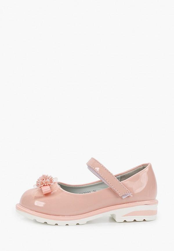 Туфли для девочки Капитошка цвет коралловый