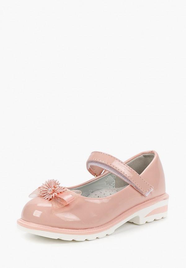 Туфли для девочки Капитошка цвет коралловый  Фото 2