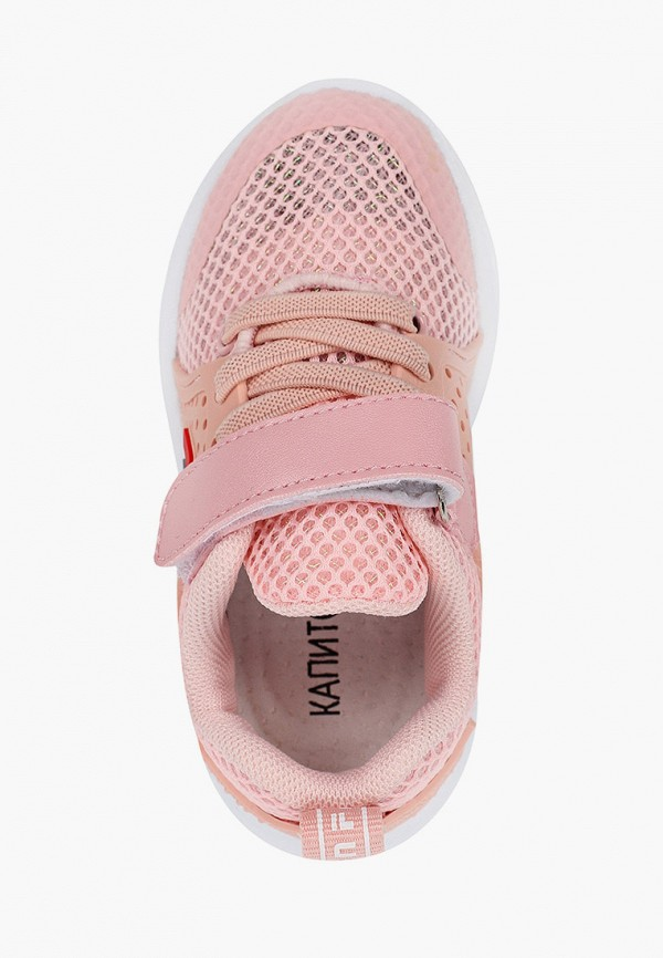 Кроссовки для девочки Капитошка цвет розовый  Фото 4