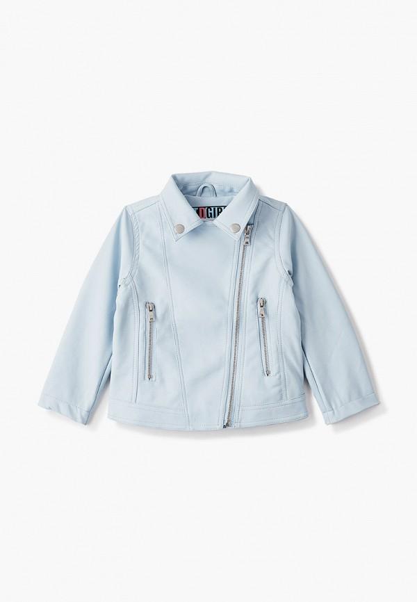 Куртка для девочки кожаная PlayToday цвет голубой