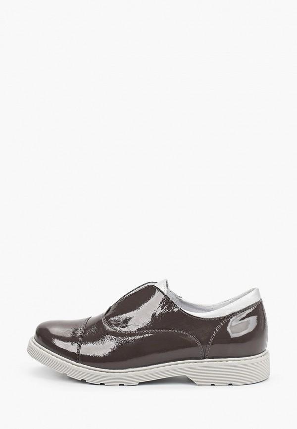 Ботинки Ralf Ringer серого цвета