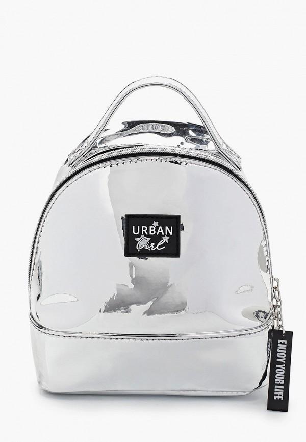 рюкзак acoola для девочки, серебряный