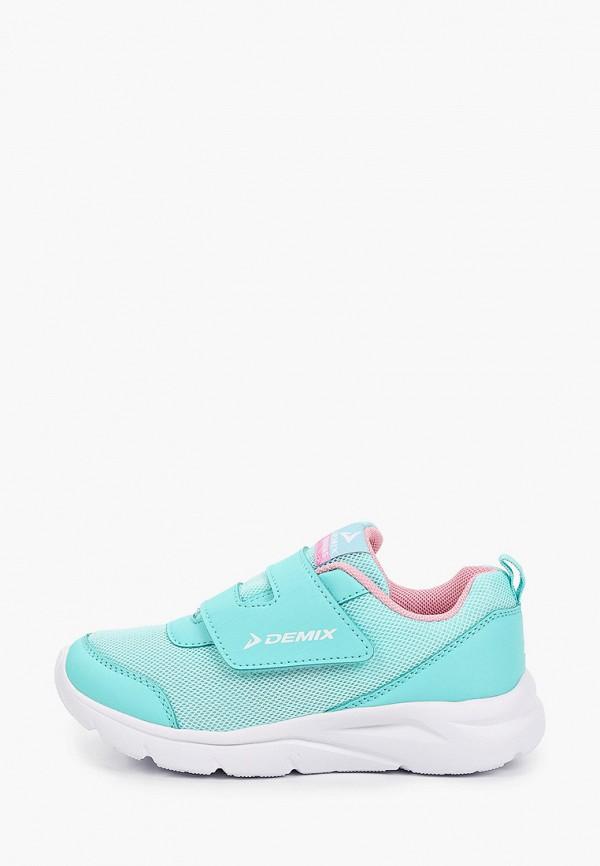 кроссовки demix для девочки, бирюзовые