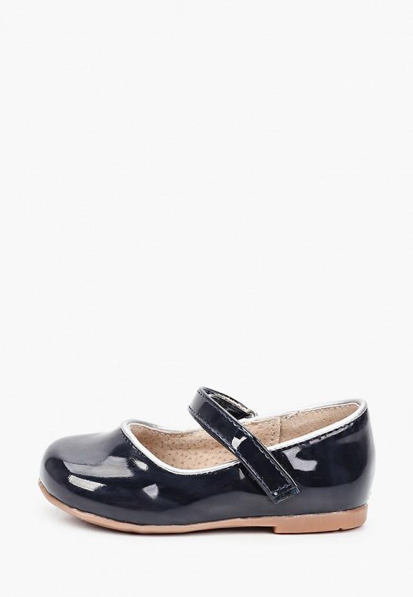 Туфли для девочки PlayToday цвет синий