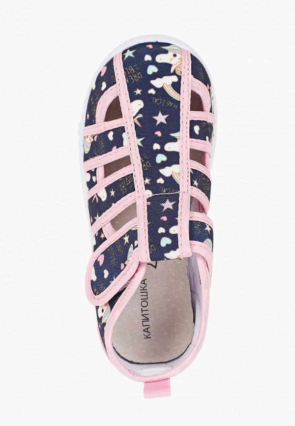 Кроссовки для девочки Капитошка цвет синий  Фото 4