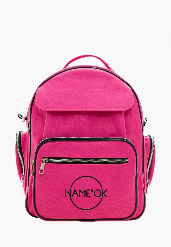 Рюкзак Name'Ok MP002XG01QZTNS00 фото