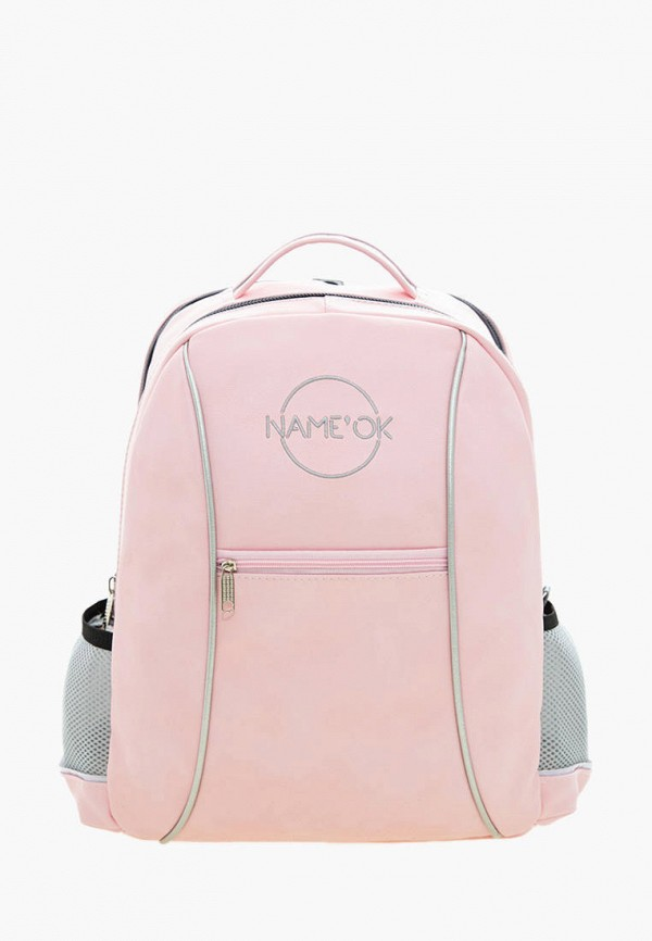 рюкзак name'ok для девочки, розовый