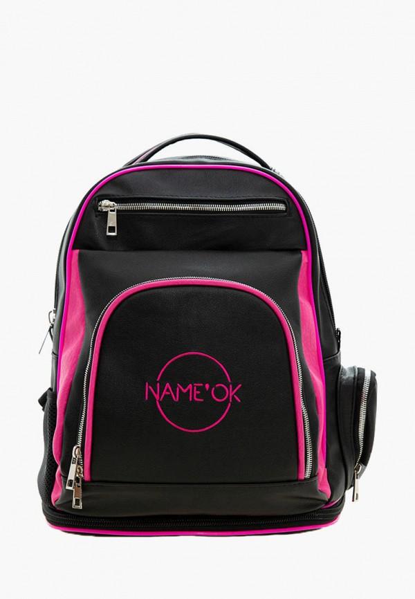 рюкзак name'ok для девочки, черный