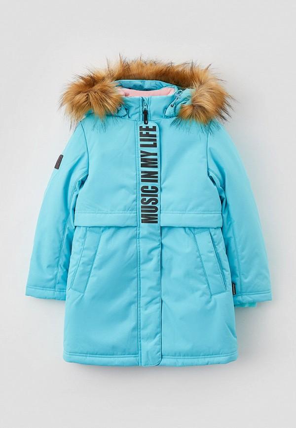 Куртка утепленная Nikastyle MP002XG01RYHCM15880 фото