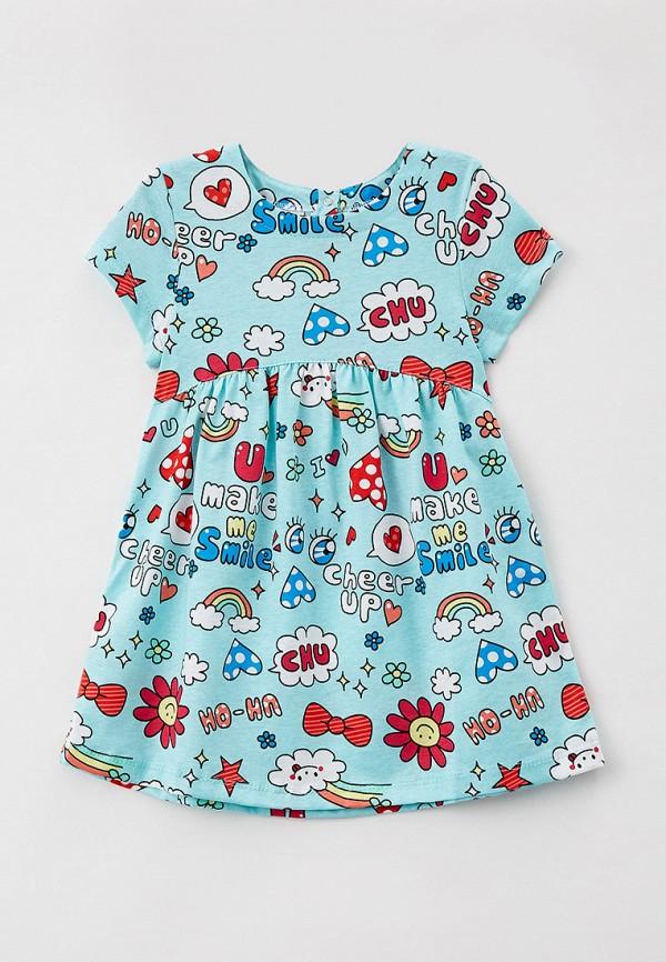 Платья для девочки Youlala цвет бирюзовый