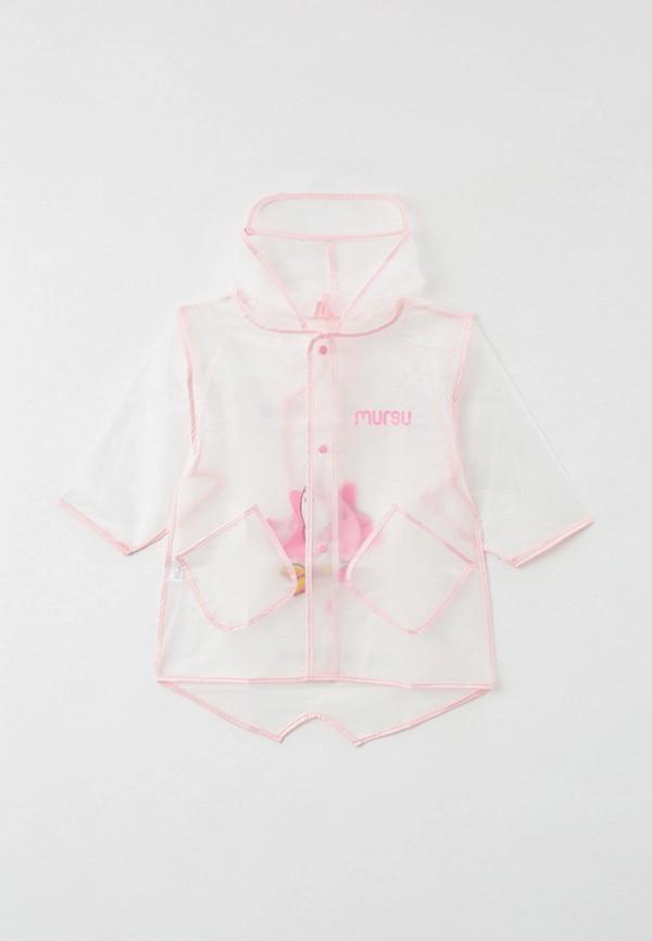 Плащ для девочки Mursu цвет прозрачный