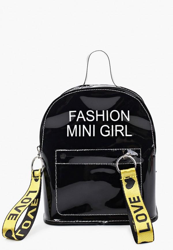 рюкзак mursu для девочки, черный