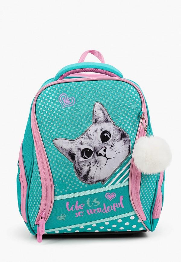 рюкзак berlingo для девочки, бирюзовый