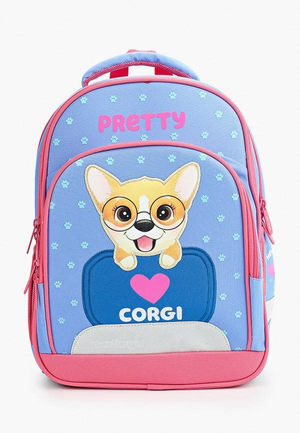 рюкзак berlingo для девочки, голубой