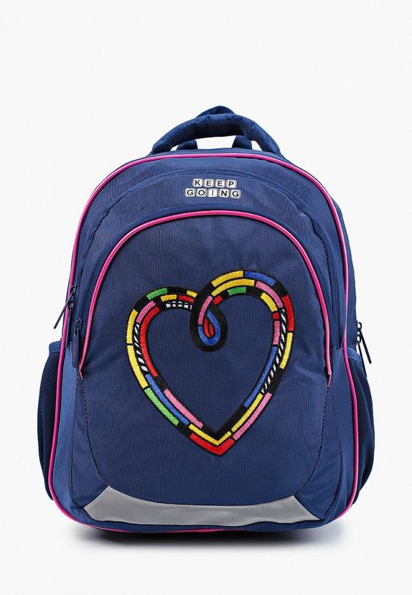 рюкзак berlingo для девочки, синий