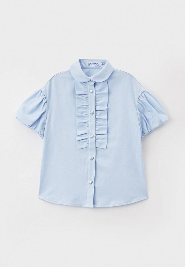 блузка smena для девочки, голубая