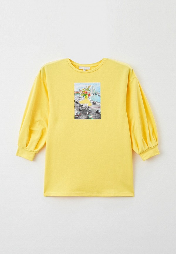Платье Smena желтого цвета