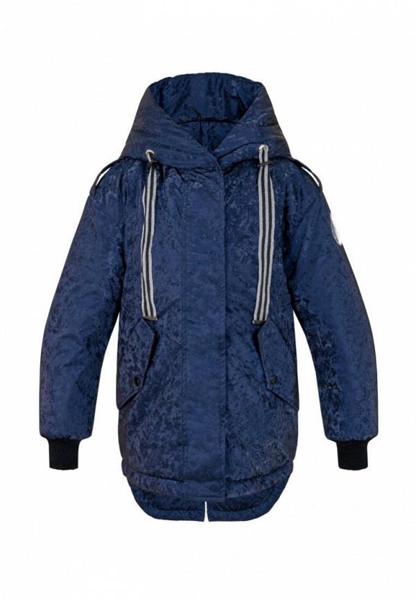 Куртка утепленная Талви MP002XG01TS5CM15276