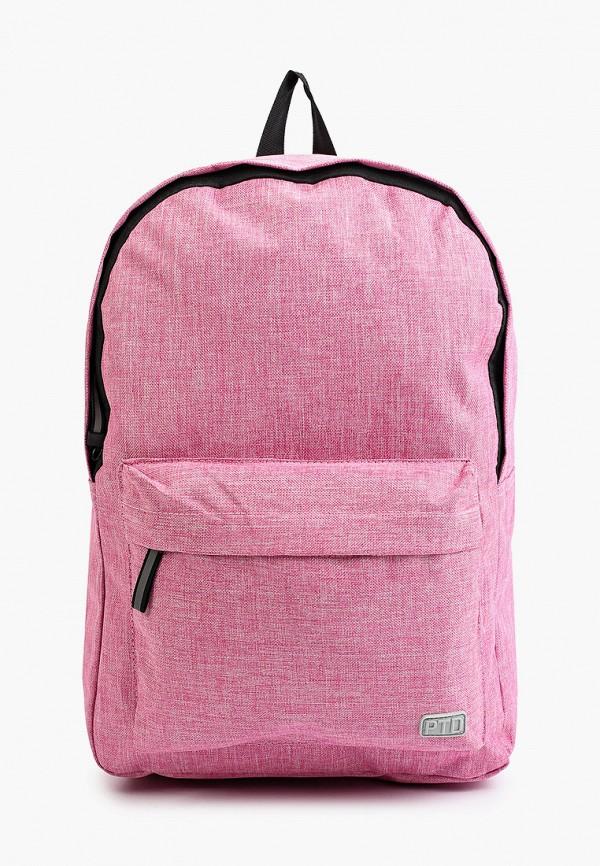 рюкзак playtoday для девочки, розовый