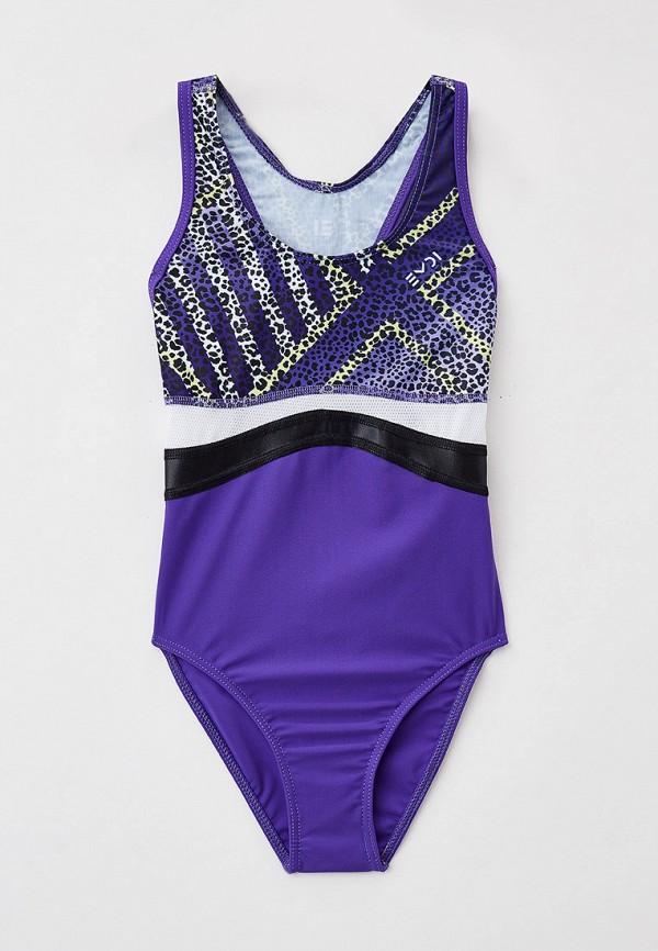 купальник emdi для девочки, фиолетовый