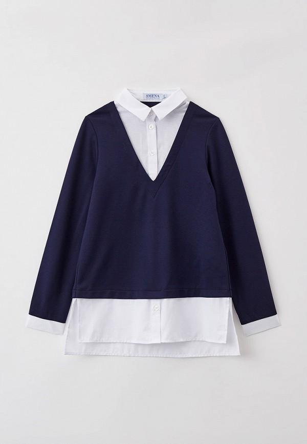 пуловер smena для девочки, синий