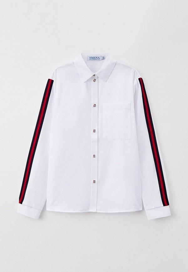 Рубашка Smena