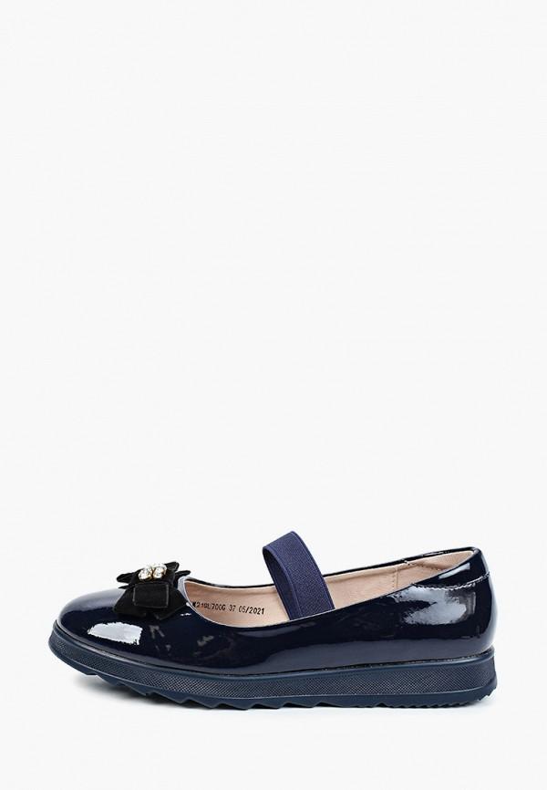 туфли mursu для девочки, синие