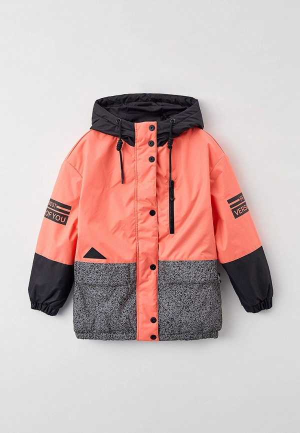 Куртка утепленная АксАрт MP002XG01WPNCM152 фото