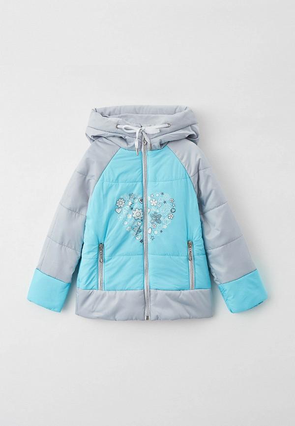 Куртка утепленная АксАрт MP002XG01WPXCM116 фото
