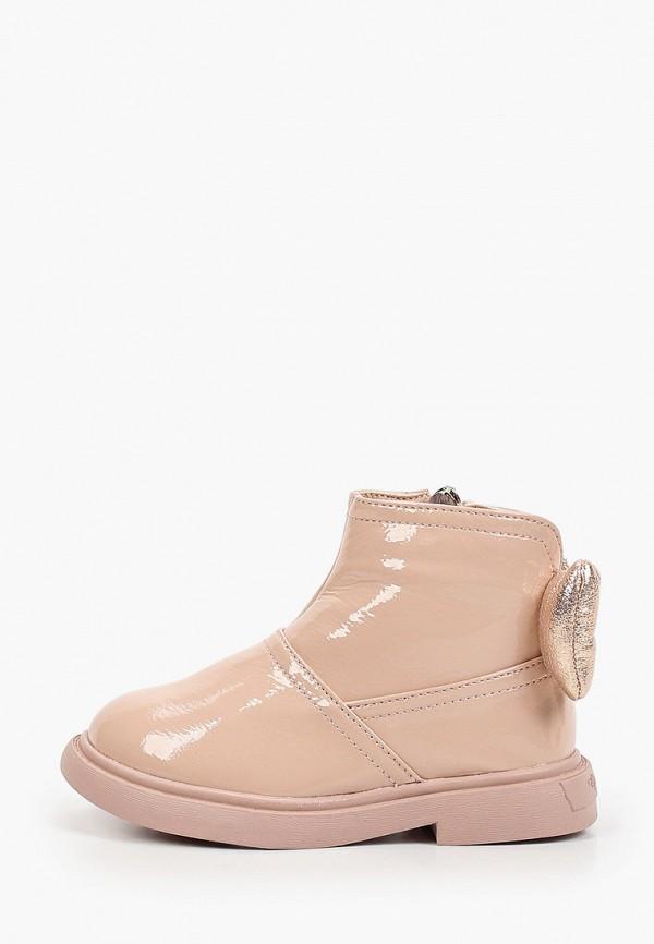 ботинки капитошка для девочки, розовые