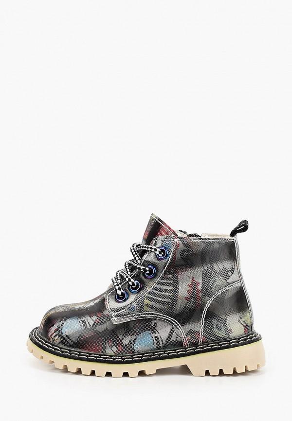 ботинки капитошка для девочки, серебряные