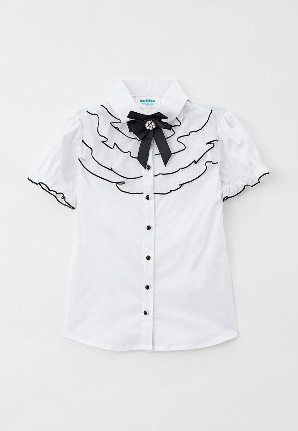 Блуза Acoola MP002XG01XWBCM140 фото