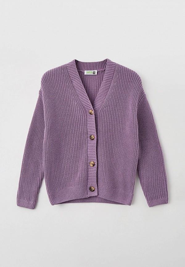 Кардиган Sela фиолетового цвета