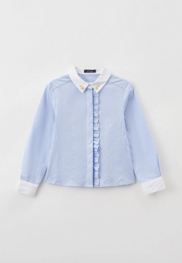 блузка choupette для девочки, голубая