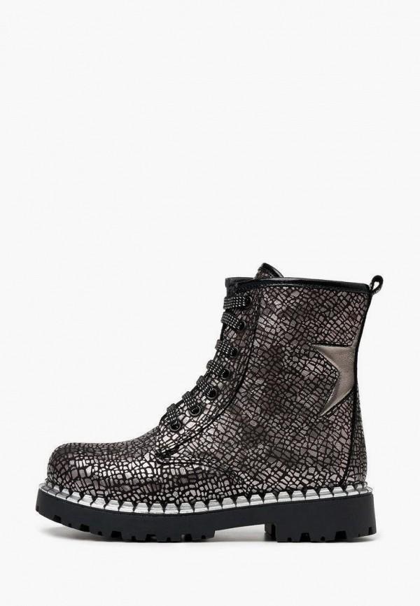 ботинки alessio nesca для девочки, серебряные