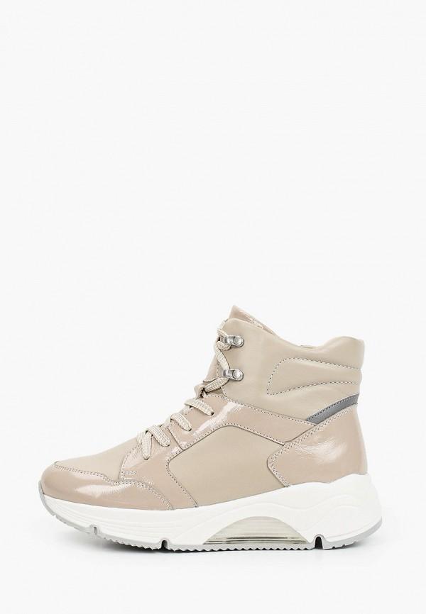 Ботинки Ralf Ringer бежевого цвета