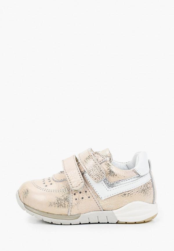 кроссовки ташики anatomic comfort для девочки, золотые