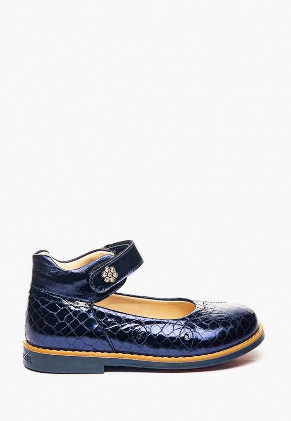 туфли theo leo для девочки, синие