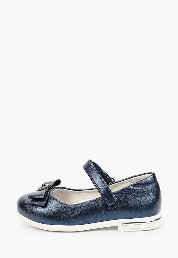 туфли munz young для девочки, синие