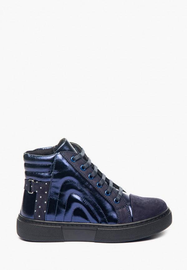 ботинки theo leo для девочки, синие