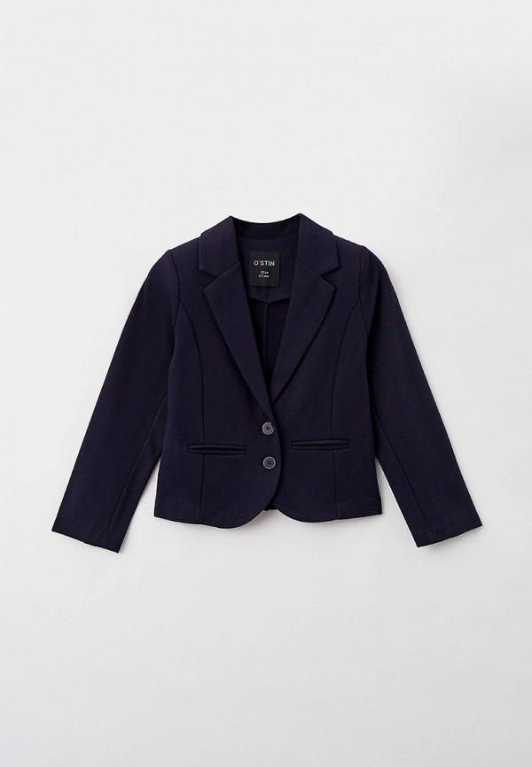 пиджак o'stin для девочки, синий