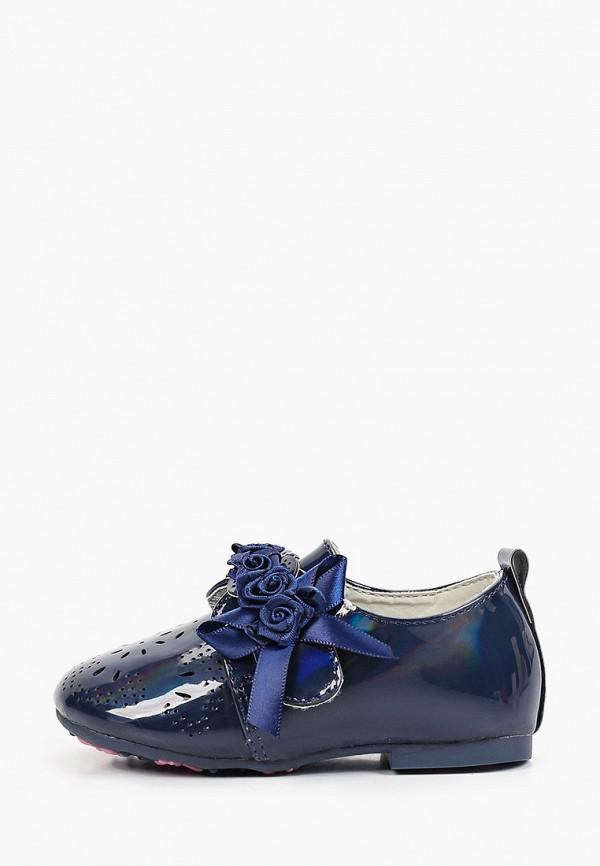 туфли капитошка для девочки, синие