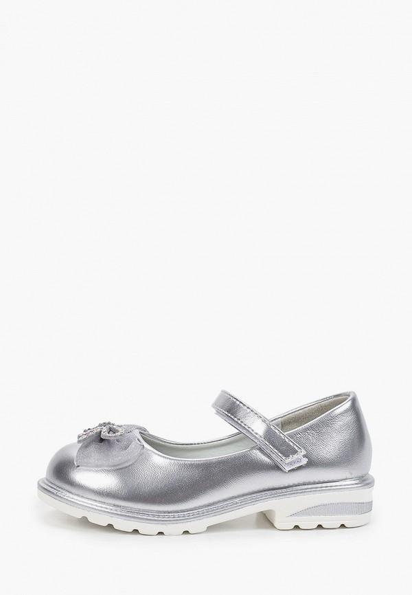 туфли капитошка для девочки, серебряные