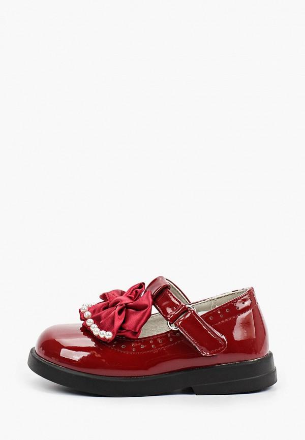 туфли капитошка для девочки, бордовые