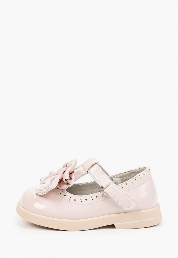 туфли капитошка для девочки, бежевые