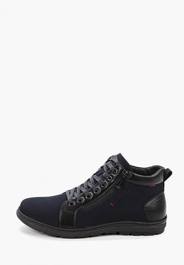 мужские ботинки t.taccardi, синие